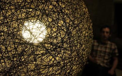 a glowing orb
